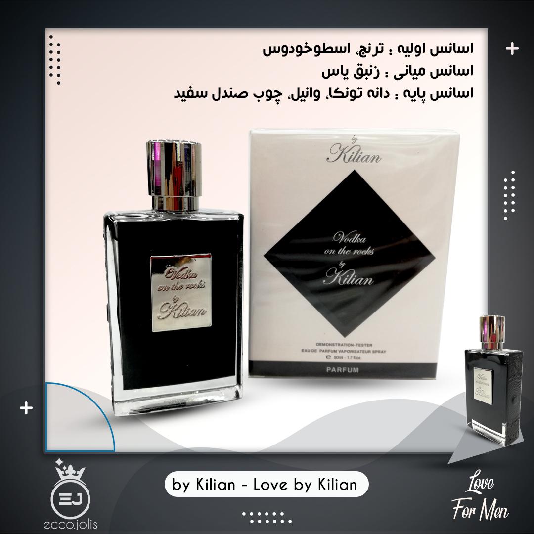 Love by Kilian
